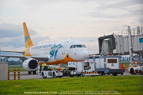 New Bacolod - Silay Airport 5 / Cebu Pacific