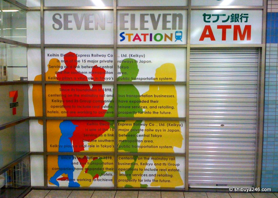 Seven Eleven and Keikyu combining to provide you with convenience stores.