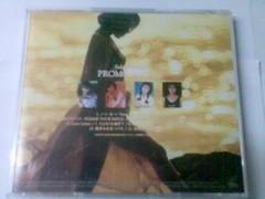原裝絕版 2001年 酒井法子 Sakai Noriko PROMO MAXX 1 VCD 中古品 3