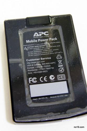 APC UPB10 背面 - P1191805