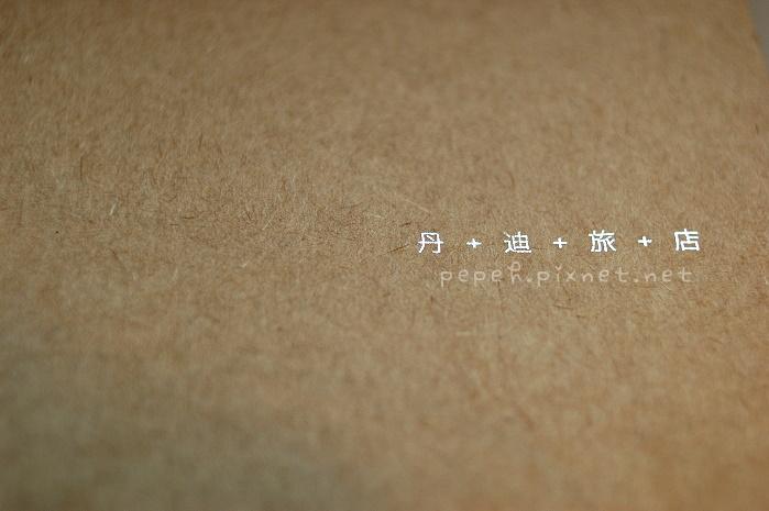 4b5adf1e9808e.jpg