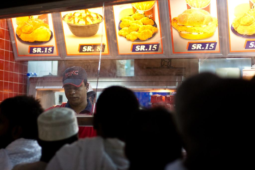 Hajj, Pilgrims, Mecca, KFC in Mecca