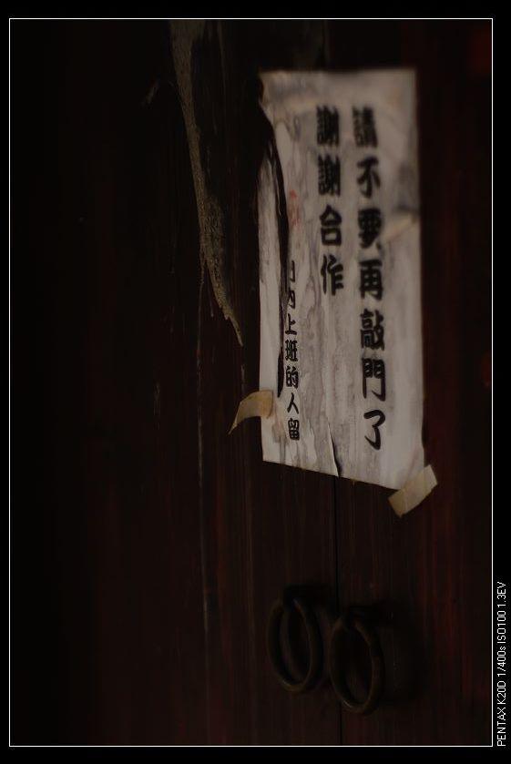 2010/01/31俄鏡 Jupiter-9 80/2 艋舺!