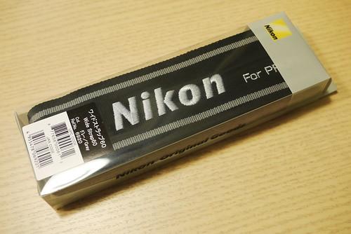 Nikon Wide Strap 60 Gray