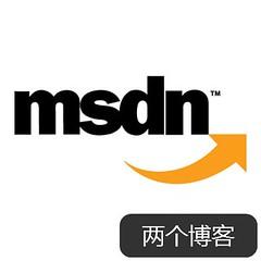 一样的强大:山寨MSDN网站(下载各种高级资源) | 爱软客