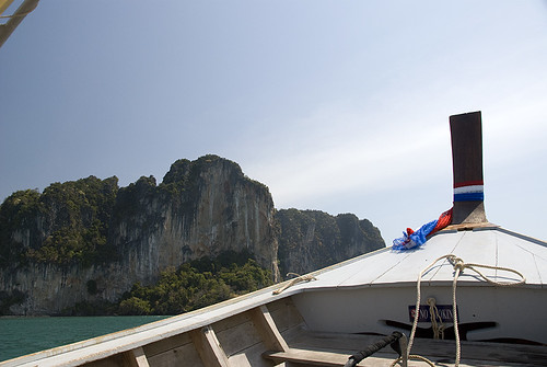 First view of the Tonsai Cliffs