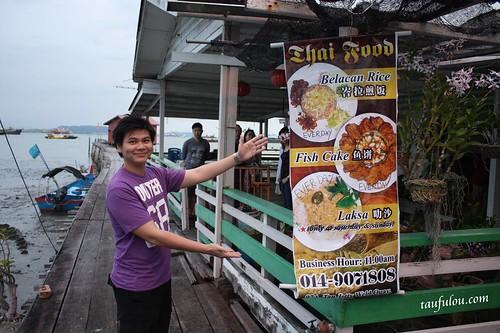 Thai Good (6)