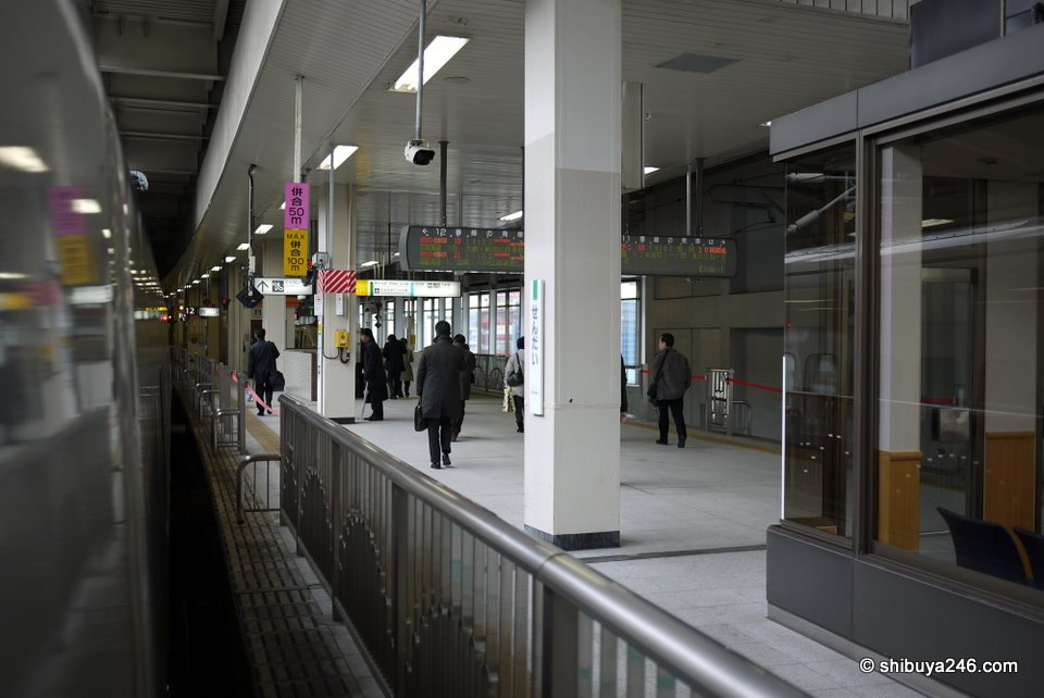 We made a quick stop at Sendai Station. I was going to jump out, but didn't want to risk being left behind. Once you get out of Tokyo the announcements on the platform for trains departing don't seem to have the same consistency. Sometimes the doors seem to just shut and the train leave without any announcements at all.