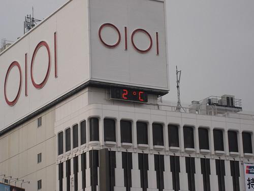 2010-02-17 東京之旅第三天 006