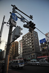 Tokyo 2009 - 築地 (1)