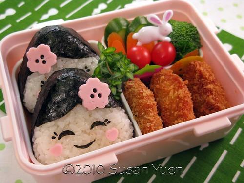 Hinamatsuri Bento