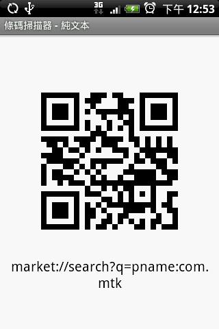 三竹資訊-行動股市