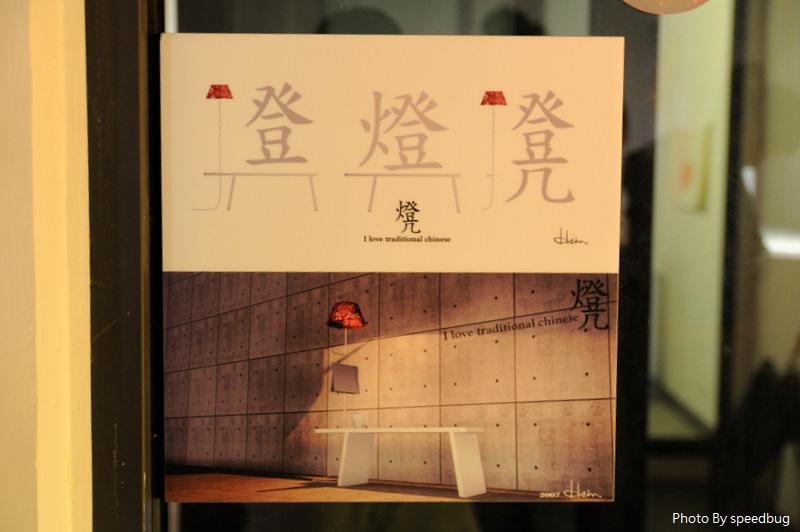 好漢玩字節 (30).jpg