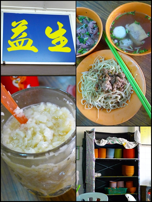 Collage Chang Hakka Beef Noodles @ Old Town
