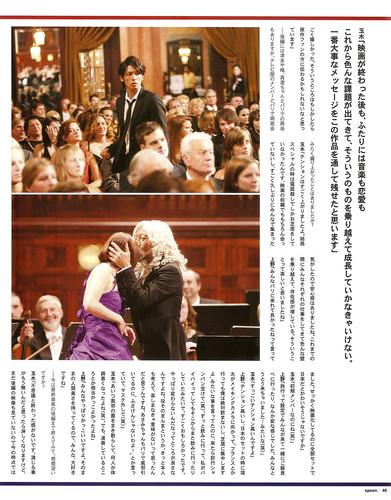 spoon. (2010/04) p.40