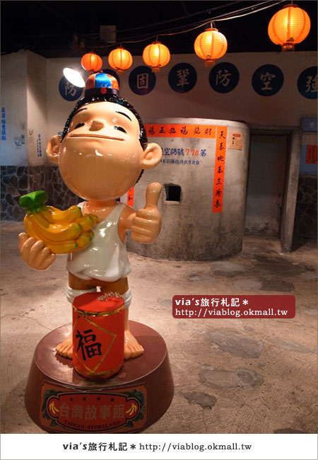 【台北旅遊】在台北,尋找老台灣的味道~台灣故事館7
