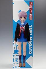 50cm_nagato-DSC_3443