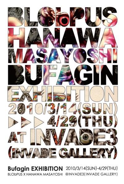 BLObPUS x Hanawa Bufagin Show