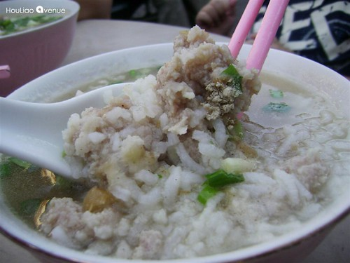 Porridge (Large) by houliao988.