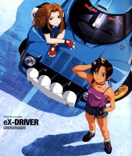 Carros Clássicos No Anime