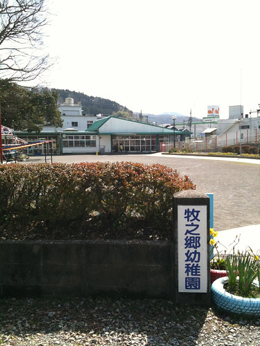 『のりものテレビ』イセッタ&メッサーシュミット撮影風景 「2010.4.12」