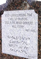 song (dmixo6) Tags: cemetery march spring god faith creator muskoka boneyard afterlife dirtnap dmixo6