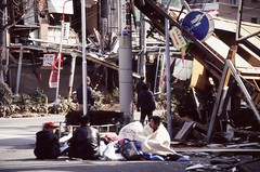 [Free Image] Society/Environment, Disaster, Earthquake, 1955 Great Hanshin Earthquake, Japan, Hyōgo Prefecture, 201104021300