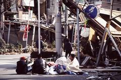 [フリー画像] 社会・環境, 災害, 地震, 1995年阪神・淡路大震災, 日本, 兵庫県, 201104021300