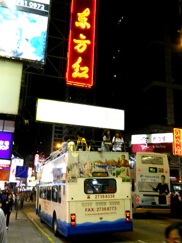 HONG KONG 0086