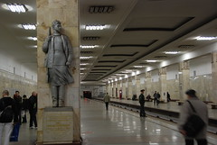 Statue of Partisan in Metro Station