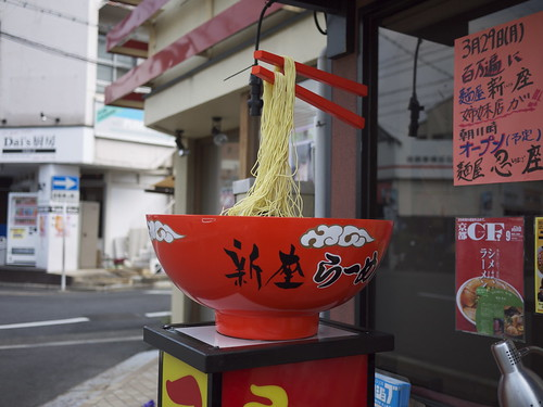 Instant ramen and cup noodles are very, very bad for you