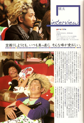 Nodame 2nd GuideBook P.23