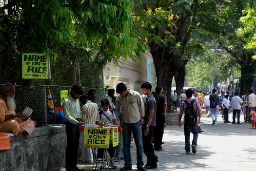 Low 2010-04-20 Mumbai 01 Downtown 03 Name on Rice