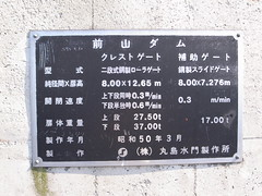 R0025084