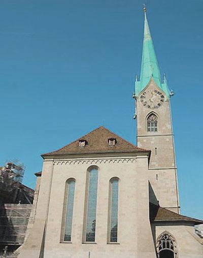 チューリヒ/聖母聖堂