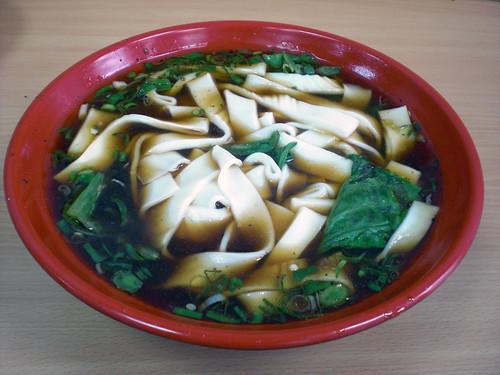 牛肉湯麵 (南陽哨子麵)