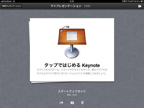 Screenshot 2010.05.30 00.34.18