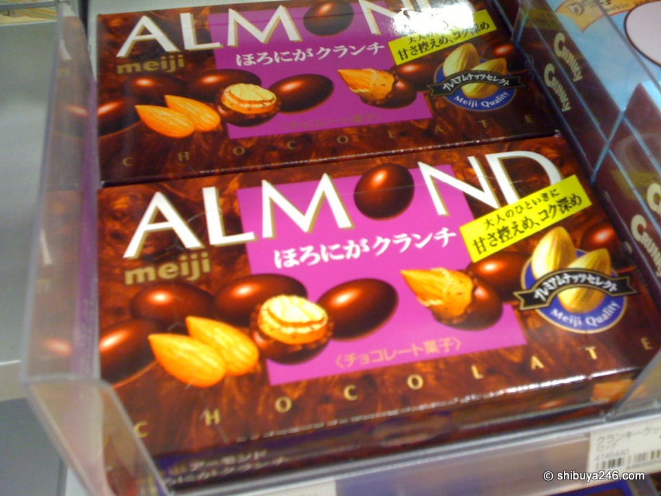 Havent seen this color on almond chocolates before. Meiji breaking some new ground for marketing?