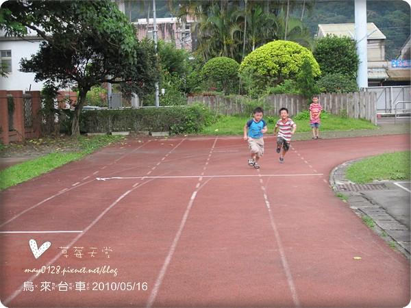 屈尺國小36-2010.05.16