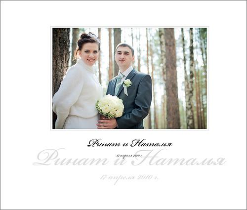2010-04-17_wedding book #1