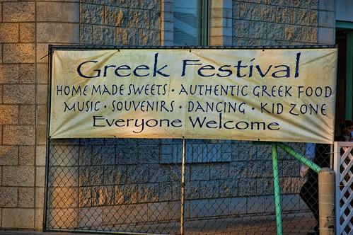 06 05 10_Greek Festival_4549