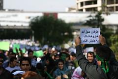 - (1) (sabzphoto) Tags: 24 tehran farshad khordad   farahsa