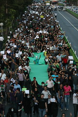 - (10) (sabzphoto) Tags: people iran crowd protest 24 tehran farshad  khordad iranelection    farahsa