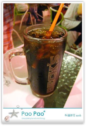 牛逼洋行-可樂