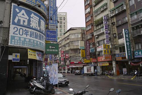 NanChang, Taipei