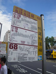 捷運劍潭站1號出口