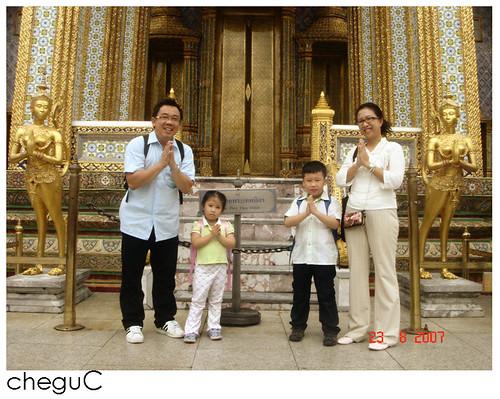 grand palace6