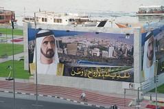 Mohammed bin Rashid Al Maktoum (Arabic محمد بن...
