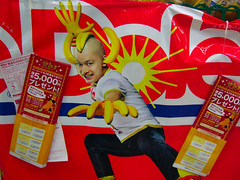 Banana Power Ranger (thomwisdom) Tags: japan sapporo supermarket