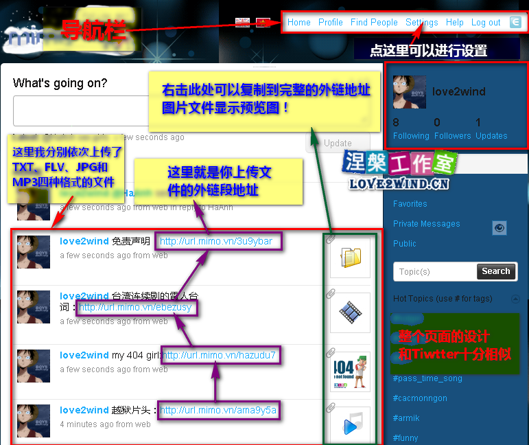 mimo.vn – 支持富媒体外链的越南围脖-涅槃茶馆